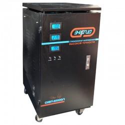 Энергия СНВТ-20000/1 New Line Однофазный электромеханический стабилизатор напряжения мощностью 20 кВА