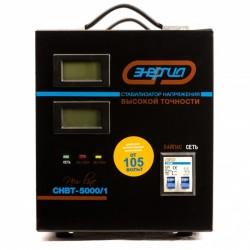 Энергия СНВТ-5000/1 Hybrid, мощность 5 кВА