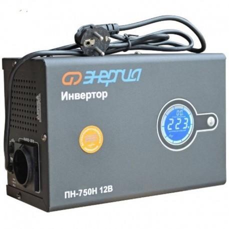 Энергия ПН-750 мощностью 0,45/0.75 кВА