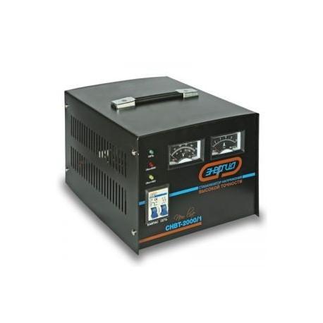 Энергия СНВТ-2000/1 New Line