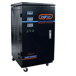 Энергия СНВТ-20000/1 Hybrid Однофазный стабилизатор напряжения 20 кВА