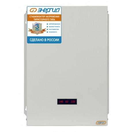 Энергия 5000 ВА Classic, мощность 5 кВА