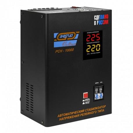 Энергия Voltron РСН-10000 Релейный стабилизатор напряжения 10 кВА навесного типа