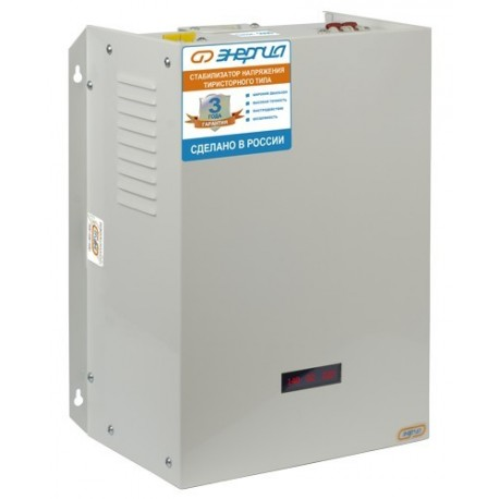 Энергия 7 500 ВА Ultra, мощность 7.5 кВА