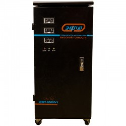 Энергия СНВТ-30000/3 Hybrid Трехфазный гибридный стабилизатор напряжения, мощностью 30 кВА