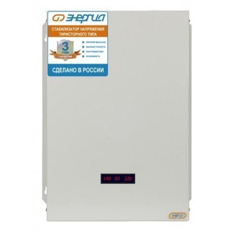 Энергия 15000 ВА Classic Тиристорный стабилизатор напряжения 15 кВА, 220В