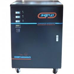 Стабилизатор напряжения Энергия СНВТ 60000/3 New Line