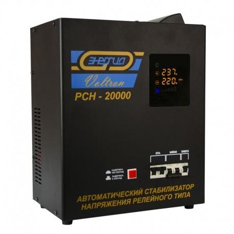 Энергия Voltron РСН-20000 Стабилизатор 20 кВА ЭНЕРГИЯ навесной