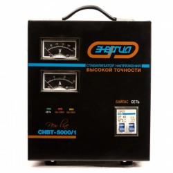 Энергия СНВТ-5000/1 New Line Электромеханический стабилизатор напряжения 5 кВА