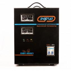 Энергия СНВТ-8000/1 New Line Электромеханический стабилизатор напряжения 8 кВА, 220В