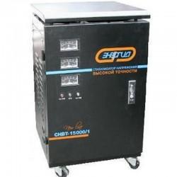 Энергия СНВТ-15000/1 New Line Электромеханический стабилизатор напряжения 15 кВА, 220В для дома