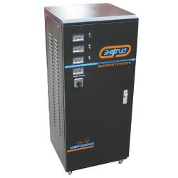 Энергия СНВТ-30000/3 New Line Трехфазный электромеханический стабилизатор 30 кВА